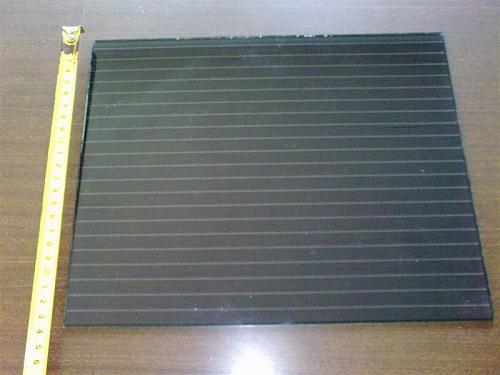 Identificar panel/celula-25042010857-medium-.jpg